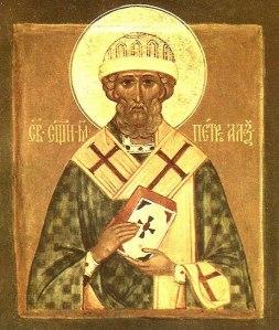 sf_mc_petru_arhiepiscopul_alexandriei
